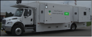 Mobile-Trauma-Surgical-Facility1-300x121